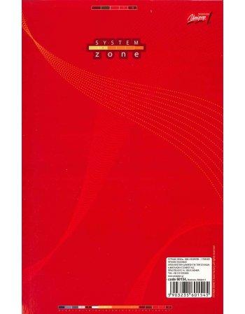 ΤΕΤΡΑΔΙΟ ΣΠΙΡΑΛ 4Θ. UNIPAP CLASSIC 17x25cm