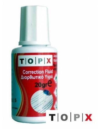 ΔΙΟΡΘΩΤΙΚΟ ΥΓΡΟ TOPX 20gr