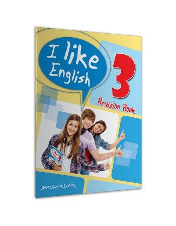 I LIKE ENGLISH 3 REVISION