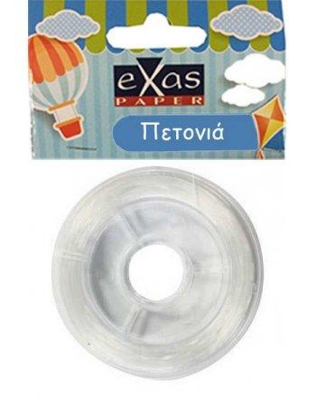 ΠΕΤΟΝΙΑ EXAS PAPER ΔΙΑΦΑΝΗ 10m
