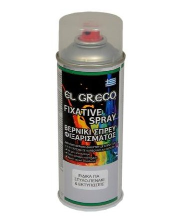 ΣΠΡΕΥ FIXATIVE EL GRECO 400ml