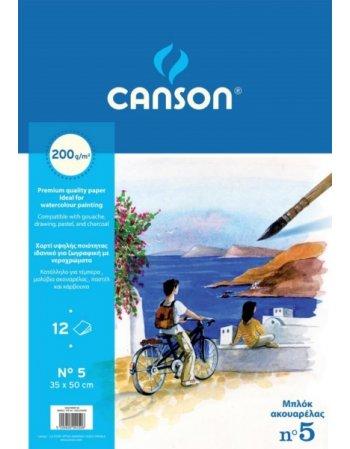 ΜΠΛΟΚ CANSON ΑΚΟΥΑΡΕΛΑΣ Νο5 35x50cm (200gr) 12Φ.