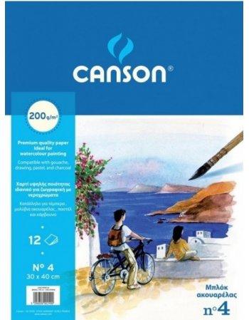 ΜΠΛΟΚ ΑΚΟΥΑΡΕΛΑΣ CANSON Νο4 30x40cm (200gr)