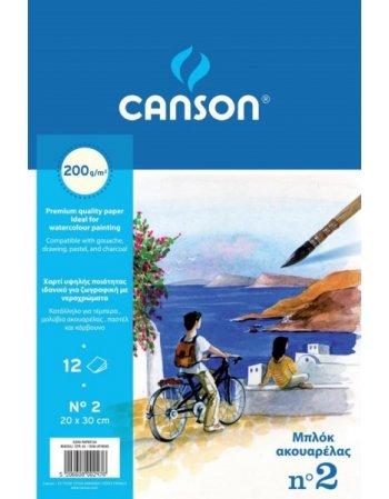 ΜΠΛΟΚ CANSON ΑΚΟΥΑΡΕΛΑΣ Νο2 20x30 (200γρ.) 12Φ
