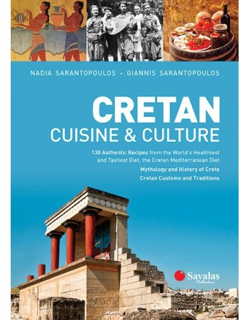 CRETAN CUISINE & CULTURE