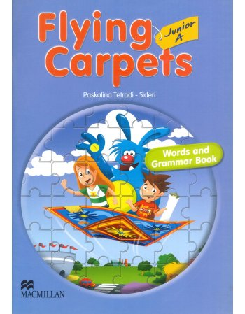 FLYING CARPETS JUNIOR A WORDS AND GRAMMAR BOOK