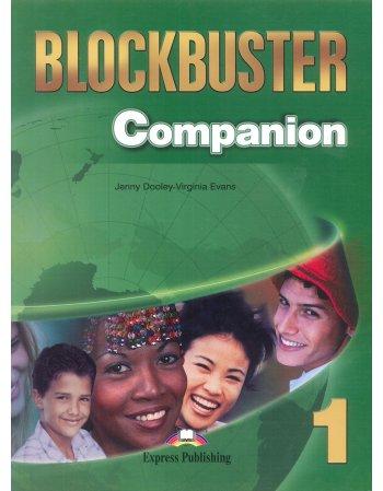 BLOCKBUSTER 1 COMPANION