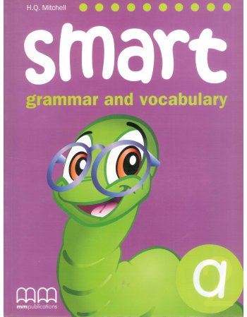 SMART A GRAMMAR AND VOCABULARY