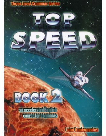 TOP SPEED 2 STUDENT'S BOOK