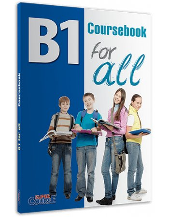 B1 FOR ALL (ΒΑΣΙΚΟ ΠΑΚΕΤΟ ΜΕ CDS + IBOOK)
