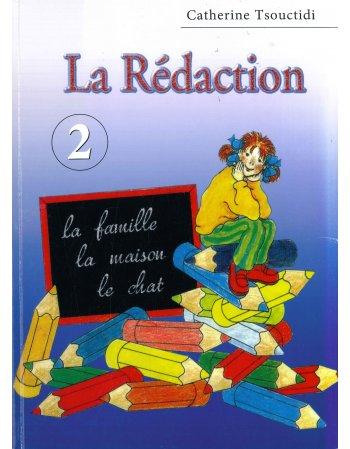 LA REDACTION 2