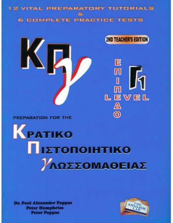PREPARATION FOR THE ΚΠΓ Γ1 2ND TEACHER'S EDITION