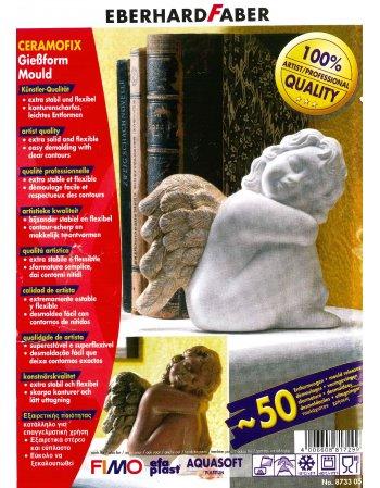 ΚΑΛΟΥΠΙ EBERHARD FABER ANGEL 3D 11x11x4cm