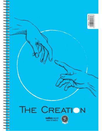 ΤΕΤΡΑΔΙΟ ΜΟΝΟ ΣΠΙΡΑΛ THE CREATION 17Χ 25 1 ΘΕΜΑ