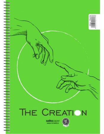 ΤΕΤΡΑΔΙΟ ΜΟΝΟ ΣΠΙΡΑΛ THE CREATION 17Χ25 2 ΘΕΜ.