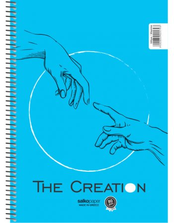 ΤΕΤΡΑΔΙΟ ΣΠΙΡΑΛ SALKO  A4 THE CREATION 4 ΘΕΜ.