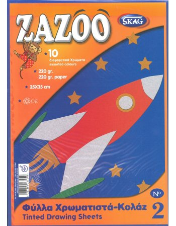 ZAZOO ΦΥΛΛΑ ΚΟΛΑΖ 25Χ35 ΔΙΑΦΟΤΑ ΧΡΩΜΑΤΑ