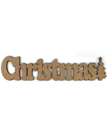 ΞΥΛΙΝΗ ΔΙΑΚΟΣΜΗΤΙΚΗ ΕΠΙΓΡΑΦΗ CHRISTMAS 25cm