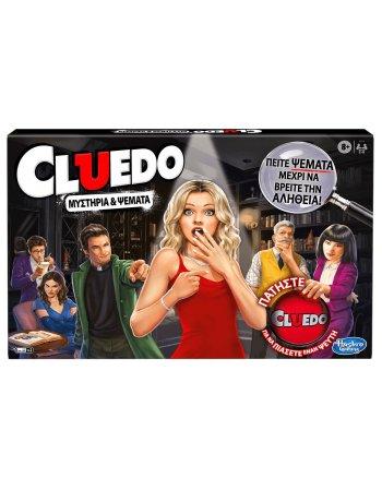 HASBRO CLUEDO - ΜΥΣΤΗΡΙΑ ΚΑΙ ΨΕΜΑΤΑ (E9779)
