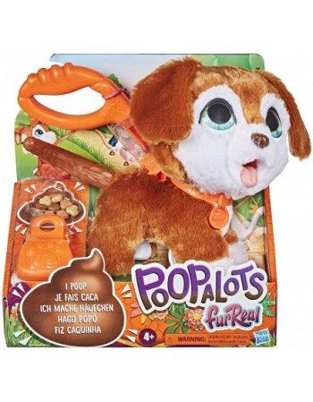 HASBRO FURREAL POOPALOTS BIG WAGS - DOG (E9618)