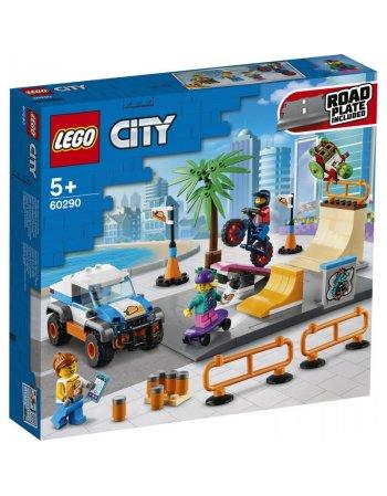 LEGO CITY: ΠΑΡΚΟ ΓΙΑ ΣΚΕΙΤ (60290)