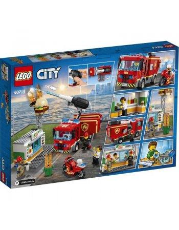 LEGO CITY FIRE: BURGER BAR FIRE RESCUE (60214)