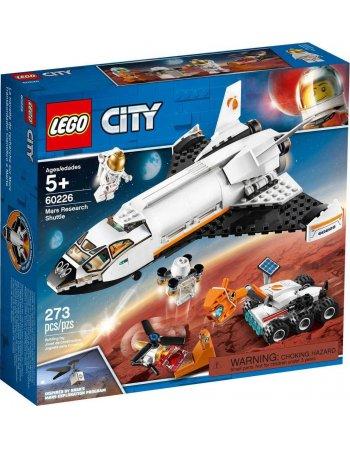 LEGO CITY SPACE PORT: ΔΙΑΣΤΗΜΙΚΟ ΣΚΑΦΟΣ ΕΞΕΡΕΥΝΗΣΗΣ ΤΟΥ...