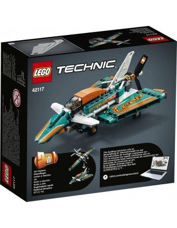 LEGO TECHNIC: ΑΓΩΝΙΣΤΙΚΟ ΑΕΡΟΠΛΑΝΟ (42117)