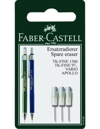 ΑΝΤΑΛΛΑΚΤΙΚΕΣ ΓΟΜΕΣ FABER CASTELL 131594 (TK-FINE 9715)...